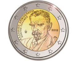 2€ Greece 2018 - Kostis Palamás